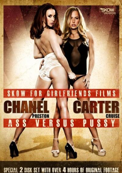 секс круиз фильм